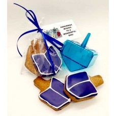 HANUKKAH TREAT BAG